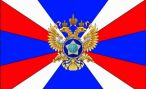 Российская разведка начинает тотальную слежку за блогосферой