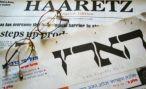 Журналисты «Гаарец» протестуют против массовых увольнений