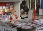 Интернет убивает израильские газеты