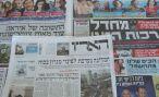 Обзор израильской прессы, 26 августа