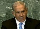 Нетаниягу взорвал в ООН бомбу