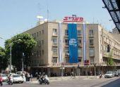«Маарив» продан. 1700 сотрудников будут уволены