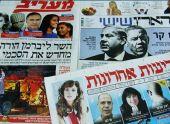 Обзор прессы Израиля, 14.09.2012