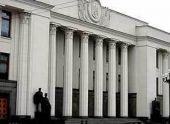 Наблюдатели оценили выборы на Украине