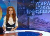 В России появился новый федеральный телеканал