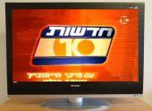 Над свободной прессой в Израиле нависла угроза