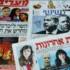 Эли Азур открывает газету для бывших сотрудников «Маарива»