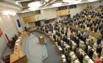 «Новая газета» собрала 100 тысяч подписей за роспуск Госдумы