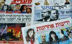 Израиль скатился на 20 позиций в рейтинге свободы прессы