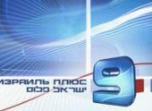 9 канал объявляет набор сотрудников на должности журналистов и менеджеров