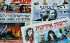 Почти половина »русских» не пользуются СМИ на иврите