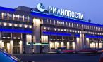 Путин подписал указ о ликвидации РИА «Новости»