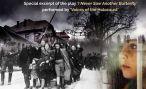 День Холокоста отметят в Брюсселе, Нью-Йорке и Кракове