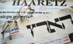 На съезде журналистов в Эйлате освистали «Гаарец»