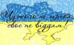 """С 24 августа в пику путинскому """"Russia Today"""" на весь мир будет транслироваться """"Ukraine Today"""""""