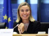 Оперативная группа ЕС по борьбе с антисемитизмом