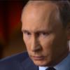 Дожать Владимира Путина