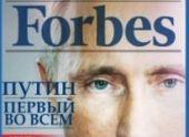 Новый владелец Forbes: Не надо писать о политике