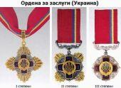 Пять журналистов отказались принимать из рук Порошенко орден «За заслуги»