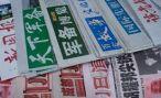 Печатные СМИ в КНР умирать не собираются