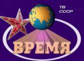 Рожденный в СССР: откуда пошла есть российская пропаганда и где Киселёв научился быть Киселёвым