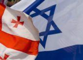 Израиль — Грузия