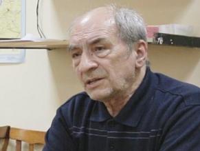 Леонид Плющ