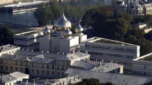 духовно-культурный центр Париж