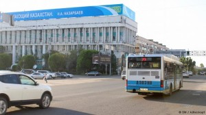 площадь Республики Алма-Ата